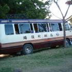 タンザニア 2003.12
